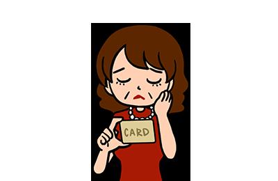 4.消費者金融、キャッシング、リボ払いの残債がある